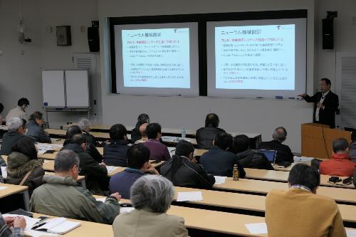 【2月17日】平成29年度豊橋市民大学トラム 豊橋技術科学大学連携講座 「人工知能と情報処理技術の最前線」(第3回)を開催しました