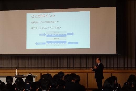幸田中学校での出前授業.jpg